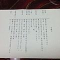 20130925_iPhone_119.jpg