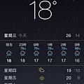 20130926_iPhone_001.jpg