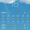 20130926_iPhone_040.jpg