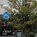 20130926_iPhone_097.jpg