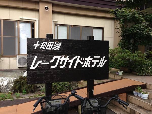 20130926_iPhone_107.jpg