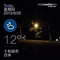 20130927_iPhone_001.jpg
