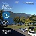 20130927_iPhone_012.jpg