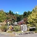 20130927_iPhone_086.jpg