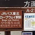 20130927_iPhone_110.jpg