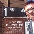 20130927_iPhone_111.jpg