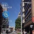 20130928_iPhone_002.jpg
