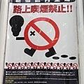 20130928_iPhone_006.jpg