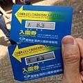 20130928_iPhone_012.jpg