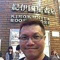 20130928_iPhone_035.jpg
