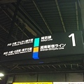 20130928_iPhone_043.jpg