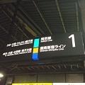 20130928_iPhone_044.jpg