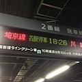 20130928_iPhone_045.jpg