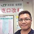 20130928_iPhone_046.jpg