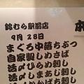 20130928_iPhone_064.jpg