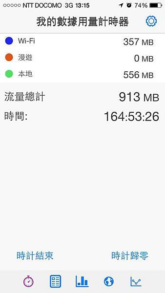 20130929_iPhone_030.jpg