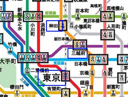 Tokyo_Kanta.jpg