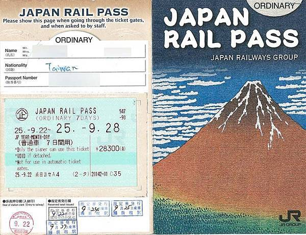 Japan_Rail_Pass_2_Resized.jpg.jpg