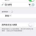 20131010_iPhone_008.jpg
