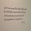 20131011_iPhone_055.jpg