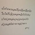 20131011_iPhone_078.jpg