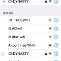20131013_iPhone_41.jpg