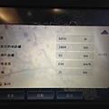20131013_iPhone_50.jpg