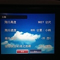 20131013_iPhone_64.jpg