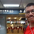 20131108_Kenting_Sony_03.jpg