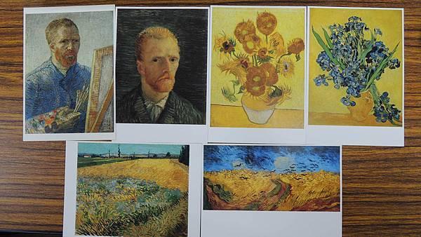 Netherlands Vincent Van Gogh
