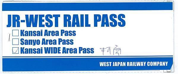 Kansai_Wide_Area_Pass_Conan_Tour_Front_Resized.jpg