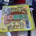 Transasia_Food_03.jpg