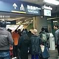 20140130_Kansai_Z1_005.jpg