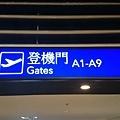 20140130_Kansai_Z1_013.jpg