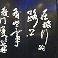 20140130_Kansai_Z1_015.jpg