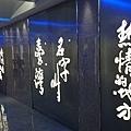 20140130_Kansai_Z1_014.jpg