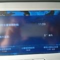 20140130_Kansai_Z1_091.jpg