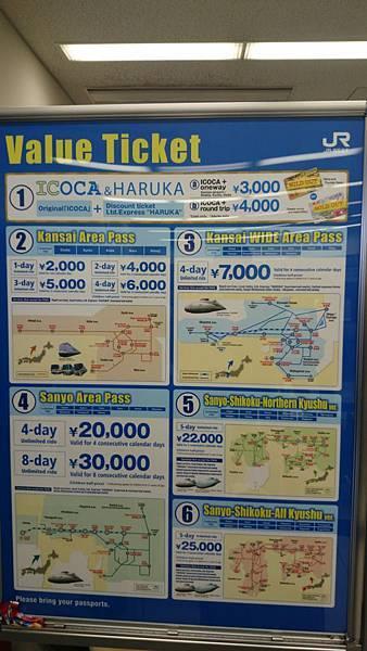 20140130_Kansai_Z1_103.jpg