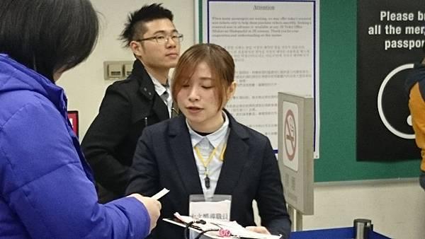 20140130_Kansai_Z1_105.jpg