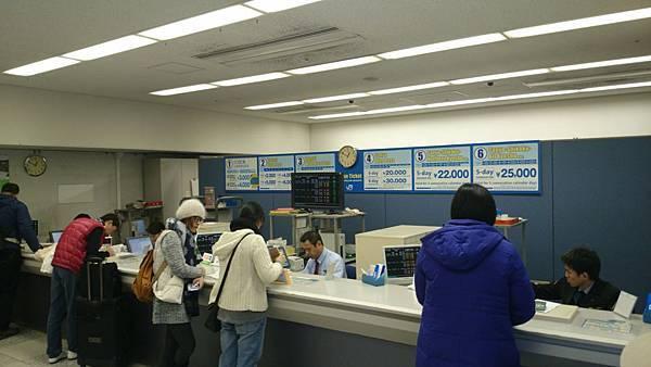 20140130_Kansai_Z1_109.jpg