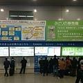 20140130_Kansai_Z1_113.jpg