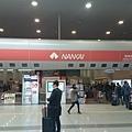 20140130_Kansai_Z1_115.jpg