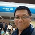 20140130_Kansai_Z1_119.jpg