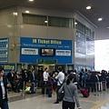 20140130_Kansai_Z1_118.jpg