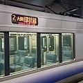 20140130_Kansai_Z1_124.jpg