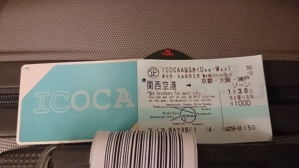 20140130_Kansai_Z1_131.jpg