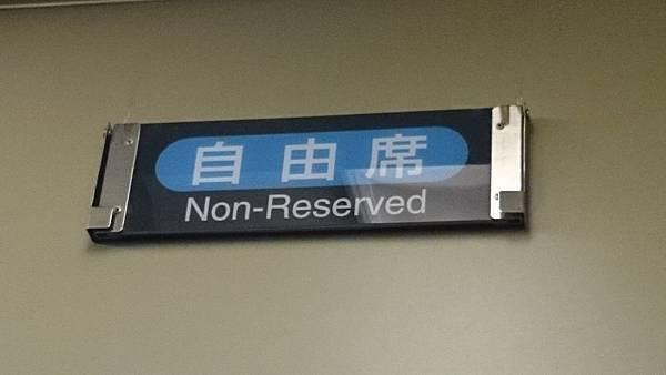 20140130_Kansai_Z1_132.jpg
