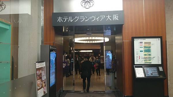 20140130_Kansai_Z1_164.jpg