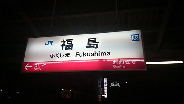 20140130_Kansai_Z1_204.jpg