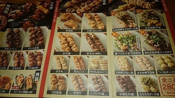 20140130_Kansai_Z1_208.jpg